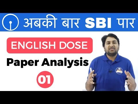 1:00 PM English Dose by Harsh Sir | Paper Analysis| अबकी बार SBI पार I Day #01