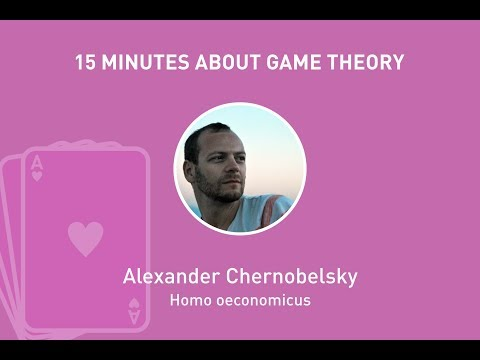 15x4 Talks - 15 minutes about Game Theory