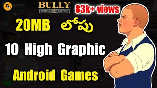 Top 10 Best Android Games Under 20mb || Best High Graphic Android Games Under 20mb