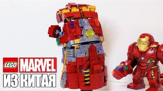 ПЕРЧАТКА БЕСКОНЕЧНОСТИ - В LEGO MARVEL Такого не будет