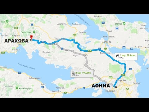 H Diadromh A8hna Araxwba The Route Athens Arahova Greece