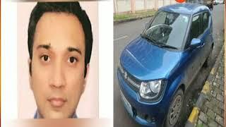 Mumbai HDFC Vice President Goes Missing From Office In Mumbai