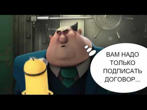Сотрудники Банка Хоум Кредит