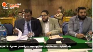 يقين | اشرف ثابت : حزب النور سيقبل بالنسبة التي يحددها له المصريين في البرلمان القادم
