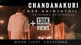 Chandana kuri ne aninjathil full (avani ponnunjal) ചന്ദന  ക്കുറി  നീ അണിഞ്ഞതിൽ .#Trending