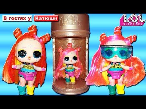 Куклы #ЛОЛ Сюрприз ИЗ ПОСЫЛКИ Золотая Капсула КУКЛЫ ЛОЛ ХАИР ГОАЛС 2 волна РАСПАКОВКА LOL Hairgoals