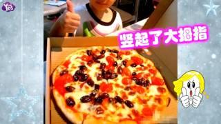 兒子做披薩 陳小春夫婦同咬一塊秀恩愛