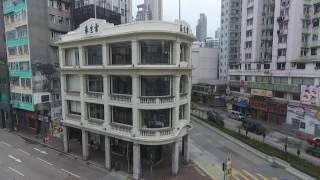 航拍香港之贰(大角咀、荔枝角、美孚、荔景、荃灣、汀九橋)