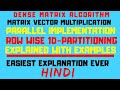Row Wise 1-D Partitioning ll Matrix-Vector Multiplication ll Parallel Implementation Explained
