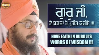 Have Faith In Guru Ji's Words Of Wisdom