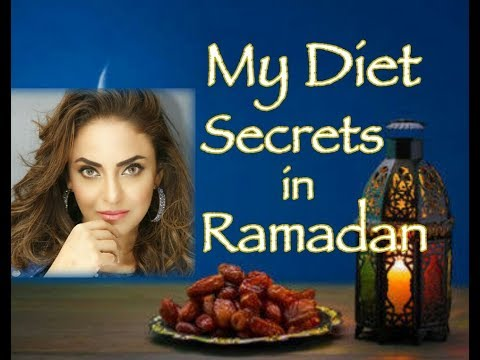 Nadia Khan Diet & Weight Loss Secrets For Ramadan -Healthy Diet | Ramzan 2018 Fasting Diet Tips Urdu