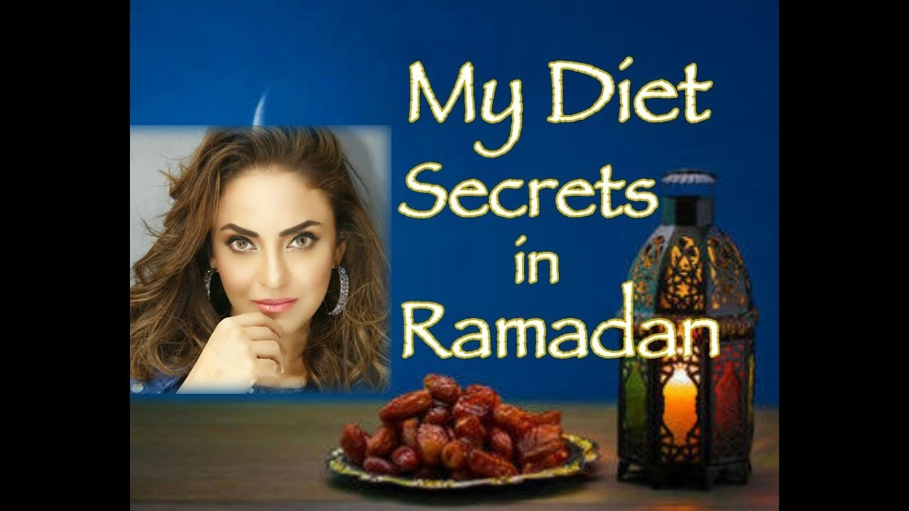 <div>Diet & Weight Loss Secret Ramzan | Ramadan 2018 Fasting Diet Tips</div>