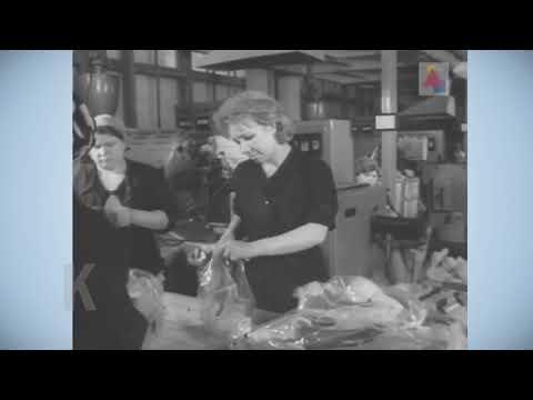 Киноархив г. Кемерово 1930-1980 гг.