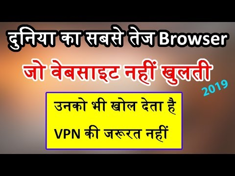 Fast Web Browser For Your Android Mobile 2019