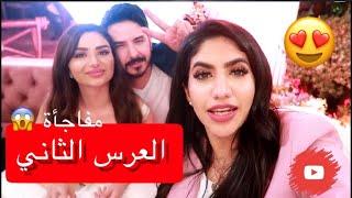 حفلة زواجنا بدبي مع نور ستارز