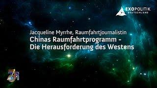 Chinas Raumfahrt - Die Herausforderung des Westens - Jacqueline Myrrhe