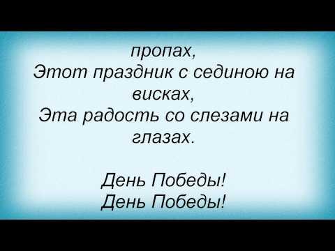 Караоке - День Победы Русская Военная песня | Victory Day Russian military song KaraRuTv
