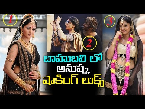 Bahubali 2 Lo Anushka SHOCKING LOOKS....? || Anushka Leaked Photos || Filmystarss
