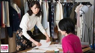 年が明け、麻里子・典子・里沙・栞は、久しぶりに集合する。近況報告を...
