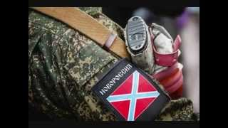 Drums of freedom: the US-1776, Donbass-2014