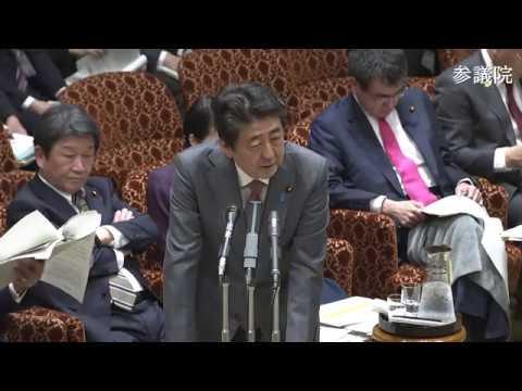 令和2年3月4日 森ゆうこVS安倍晋三内閣総理大臣