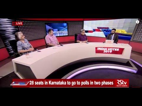 Rajyanama - Karnataka