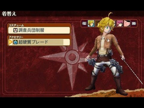 seven deadly sins 3ds game unjust sin new screenshots character