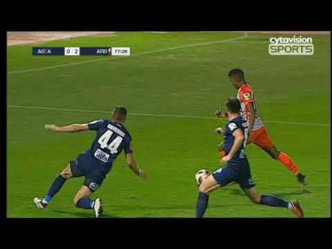 Βίντεο αγώνα: ΔΟΞΑ 1-2 ΑΠΟΕΛ #15η «Νίκη και παραμονή στην κορυφή»