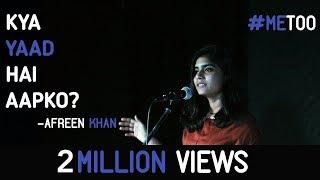 Kya Yaad Hai Aapko? #MeToo - Afreen Khan   Kahaaniya - A Storytelling Open Mic By Tape A Tale thumbnail