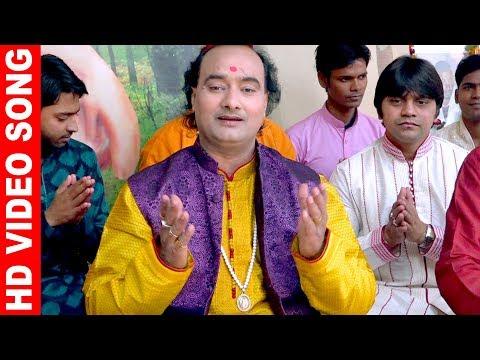 गुरु जी का सबसे हिट भजन सुनिए - Pahile Guru Ko Karo Pranam - Dr.Vijay Kapoor - Bhakti Bhajan 2017