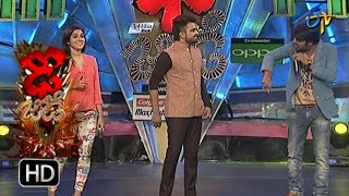 Reshmi & Sudheer Intro | Dhee Jodi | 10th May 2017 | ETV Telugu