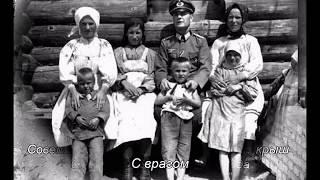 Фото запрещенные в СССР