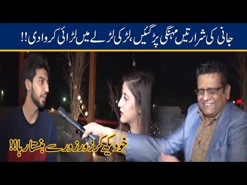 Seeti 24 on 24 News   Latest Pakistani Talk Show