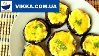 Баклажаны с сыром и чесноком-рецепт | VIKKAvideo