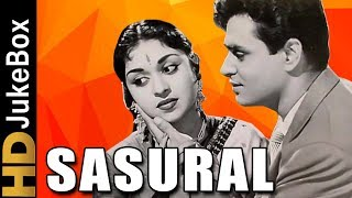 Sasural (1961) | Full Video Songs Jukebox | Rajend