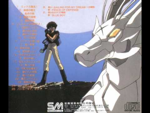 Btx OST 1 :  X Fukkatsu!