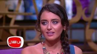 تعرف على معنى اسم المغنية السورية فايا يونان في معكم منى الشاذلي