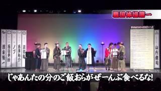 ミサイルマン岩部こと武将様が作詞、作曲したオリジナルソング 2月10日...