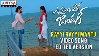 Rayyi Rayyi Mantu Video Song (Edited) | Vunnadhi Okate Zindagi | Ram, Anupama, Lavanya Tripathi