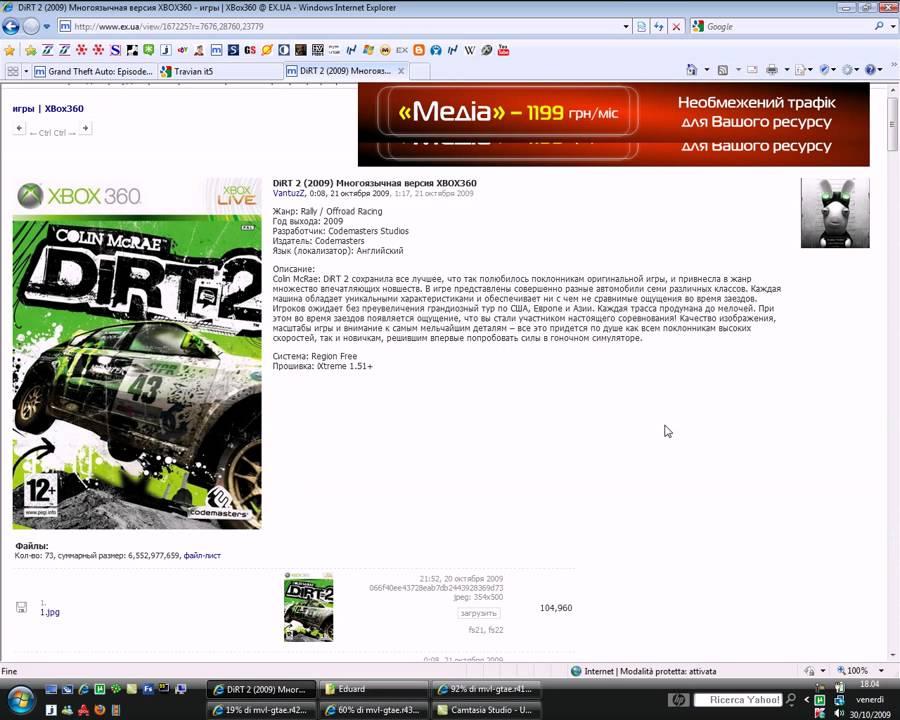 Colin mcrae dirt xbox 360 download torrent game torrent.