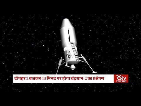 Animation of ISRO's Chandrayaan 2 launch created by students from IIIT, Delhi