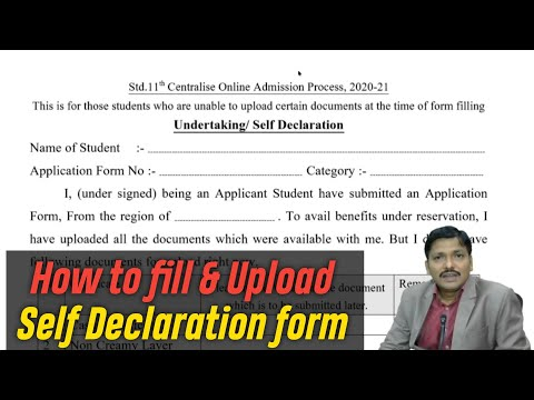 Undertaking Form | Self Declaration for Documents Uploading | 11th Online Admission 2020| Dinesh Sir