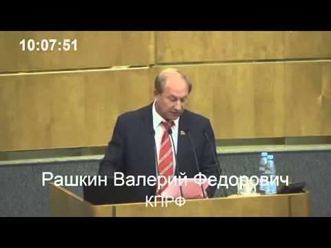 ШОК ! Зарплаты Российских высших чиновников.