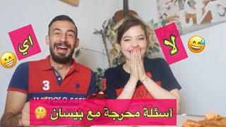 بيسان اسماعيل 👸🏻 أسئلة خطيرة جدا وأغنية كردية بصوتها الجميل 😍