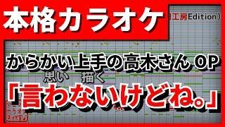 「女性アニソンボーカル」募集中!→https://nodakoubou.net/anison-vocal/ ☆「チャンネル登録」はこちら!
