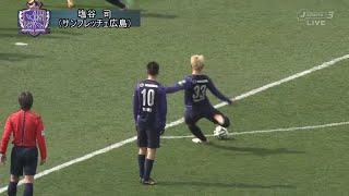 Jリーグ 2014年 スーパーセットプレイ集【直接FK~トリックプレイまで】 thumbnail