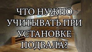 видео Деревянный каркас для дома с мансардой: типы, назначение, особенности конструкций и цены