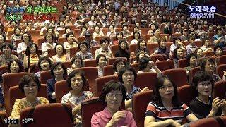 강성호 노래교실 창원KBS 7월11일 복습