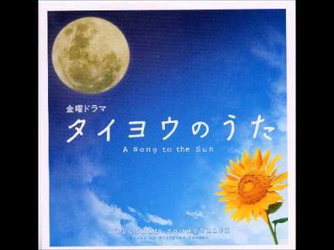 Hiroyuki Sawano - From Sunset to Sunrise (Taiyou no Uta OST)