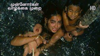 apocalypto movie / tamil dubbed / full movie review